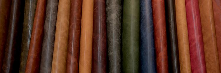 色とりどりの革