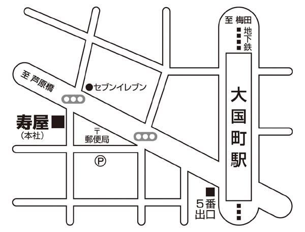 (株)寿屋 地図