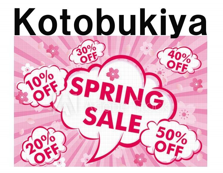 (株)寿屋 皮革の春セール